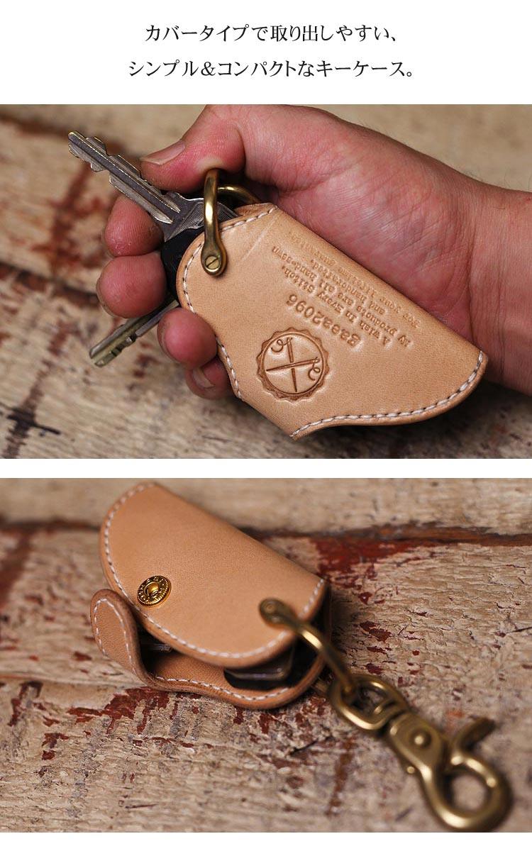ヌメ革 キーケース メンズ キーカバー 手縫い 栃木レザー 収納