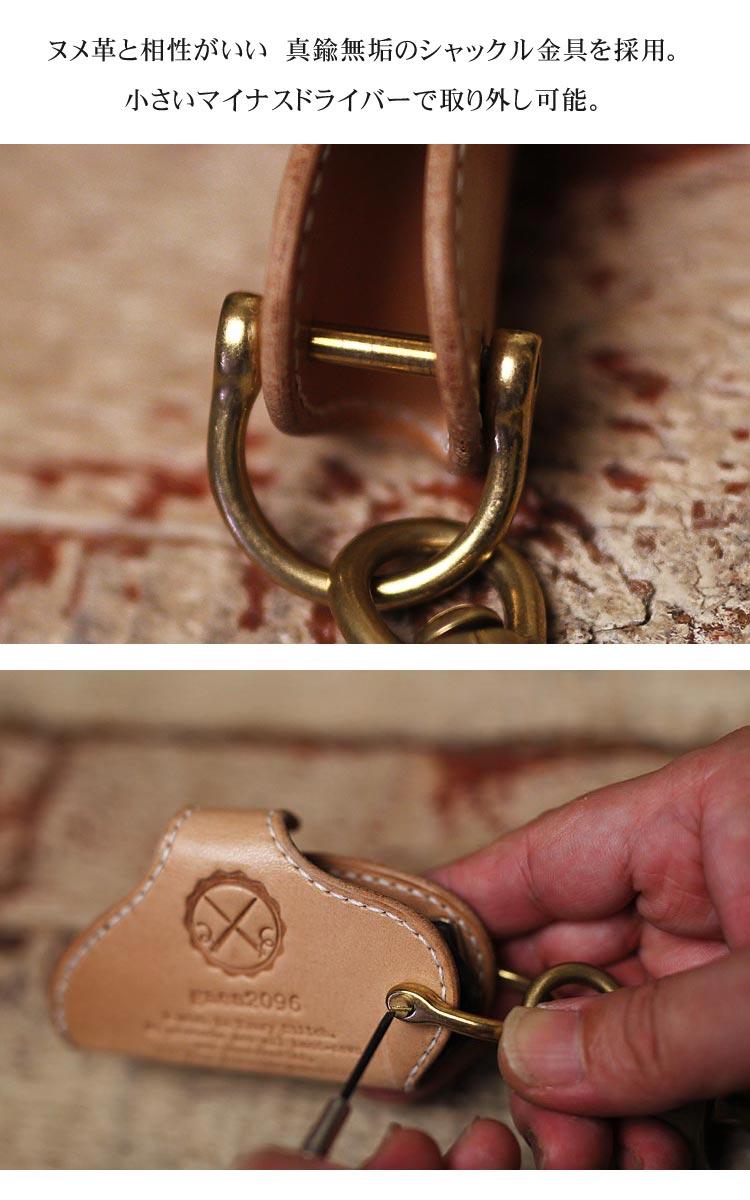 ヌメ革 キーケース メンズ キーカバー 手縫い 栃木レザー 金具