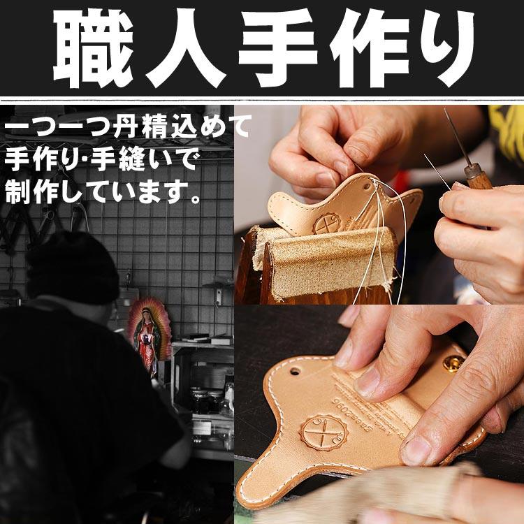 ヌメ革 キーケース メンズ キーカバー 手縫い 栃木レザー 職人手作り