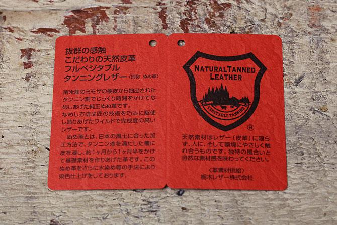 iPhone 6/6S ケース 栃木レザー ヌメ革 L-20321 Wコガシ 本体収納