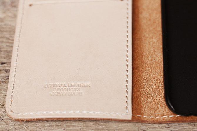 iPhone 6/6S ケース 姫路 ワイルドシュリンクレザー ヌメ革 L-20362 ブラウン素材感