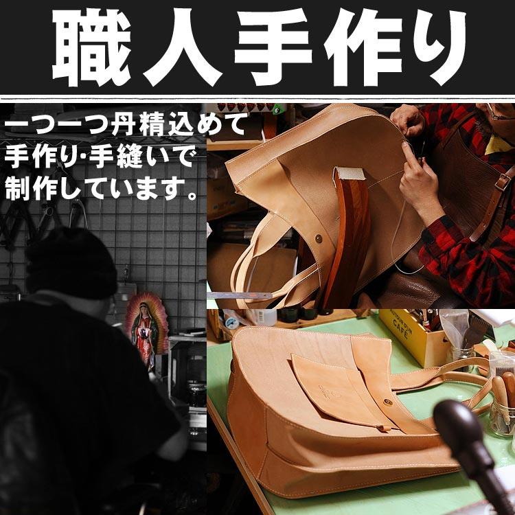 ヌメ革 トートバッグ メンズ 手縫い 栃木レザー 職人手作り