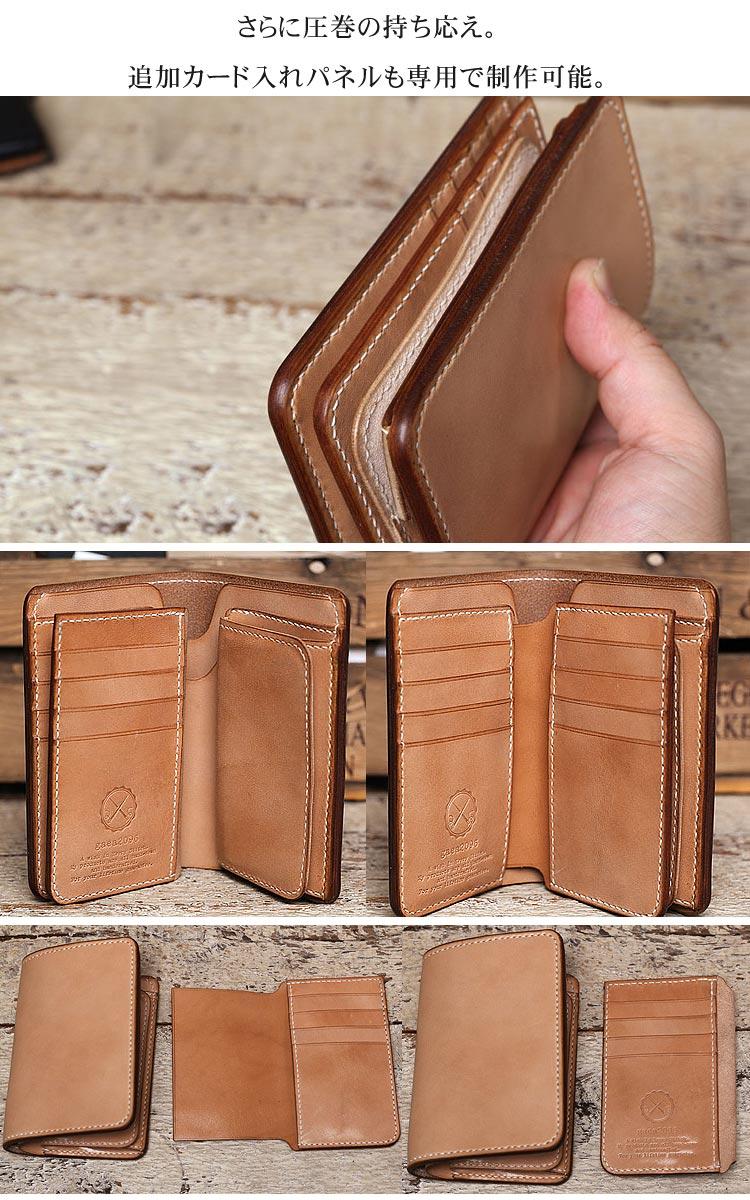 手縫い ヌメ革 二つ折り メンズ 財布 ミドルウォレット 栃木レザー 追加カード入れ