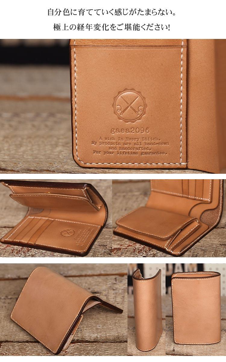 手縫い ヌメ革 二つ折り メンズ 財布 ミドルウォレット 栃木レザー 素材