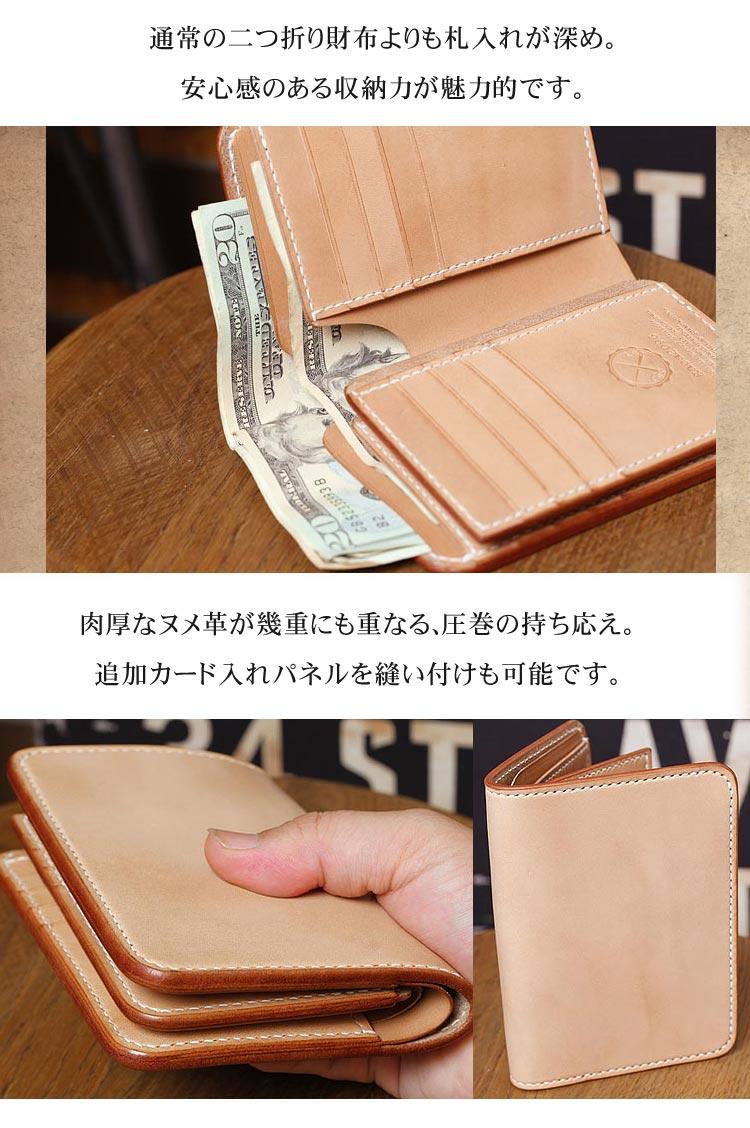 手縫い ヌメ革 二つ折り メンズ 財布 小銭入れなし ミドルウォレット 栃木レザー 収納