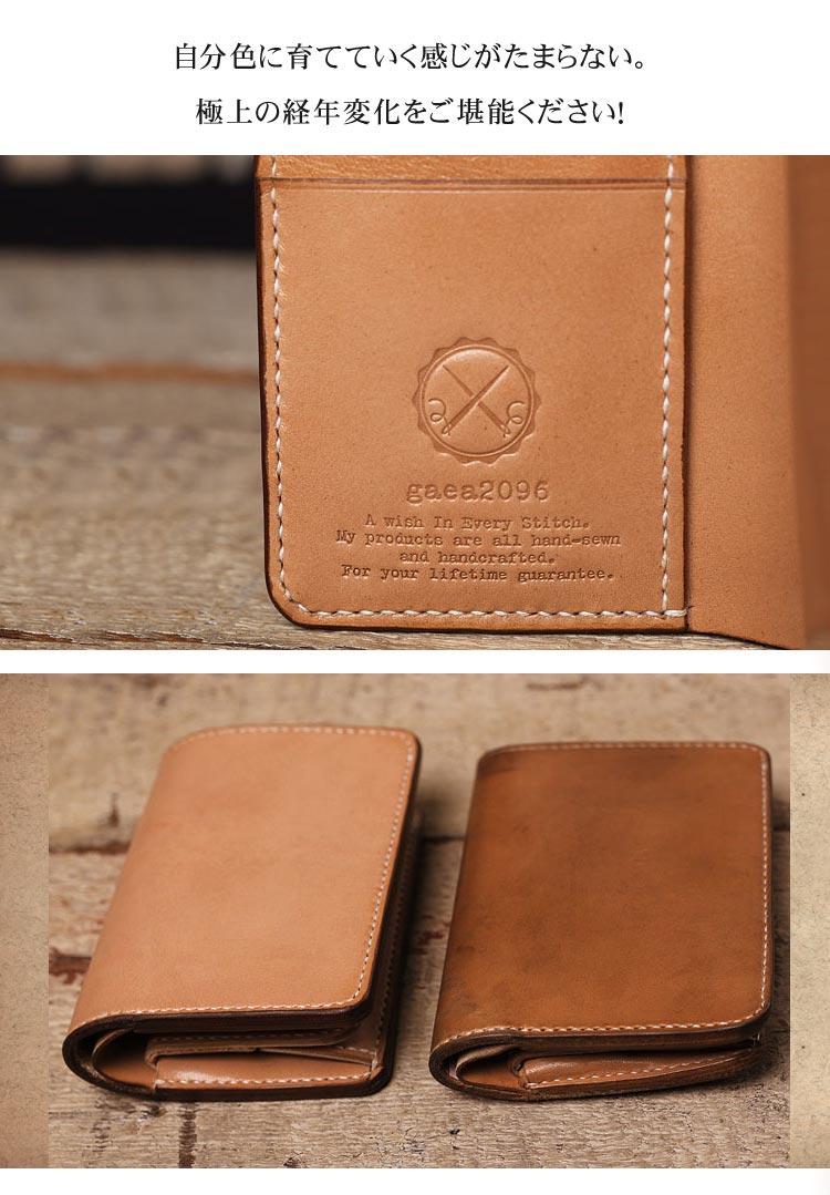手縫い ヌメ革 二つ折り メンズ 財布 小銭入れなし ミドルウォレット 栃木レザー 素材感
