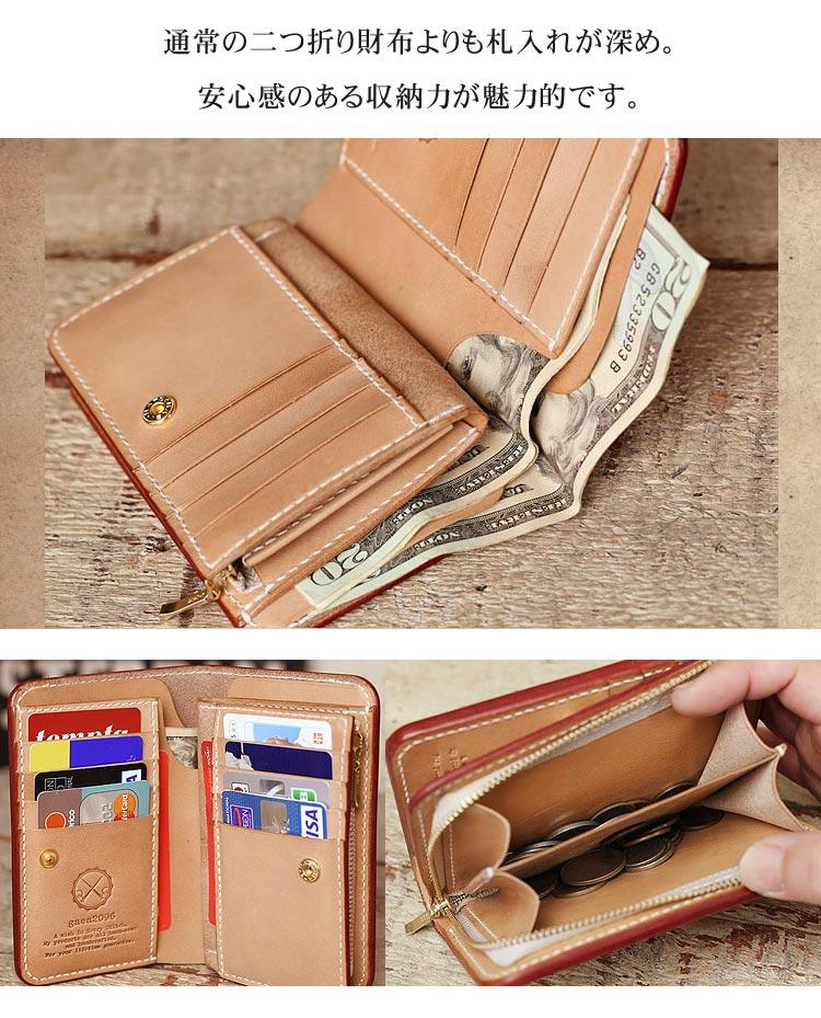 手縫い ヌメ革 二つ折り メンズ 財布 ミドルウォレット 栃木レザー ファスナー小銭入れ カード入れ