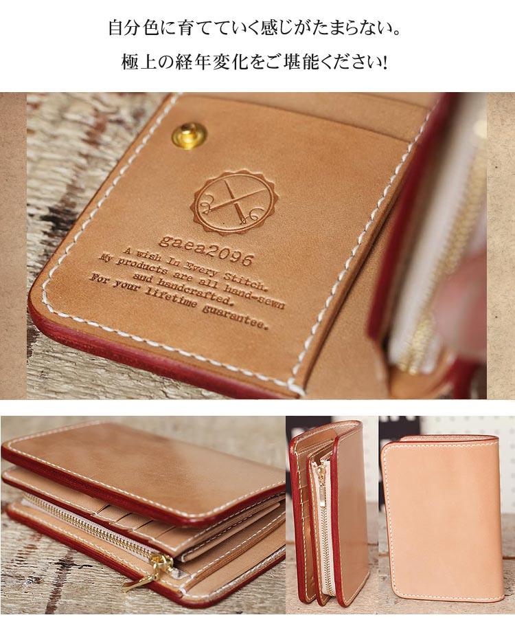手縫い ヌメ革 二つ折り メンズ 財布 ミドルウォレット 栃木レザー ファスナー小銭入れ 素材感