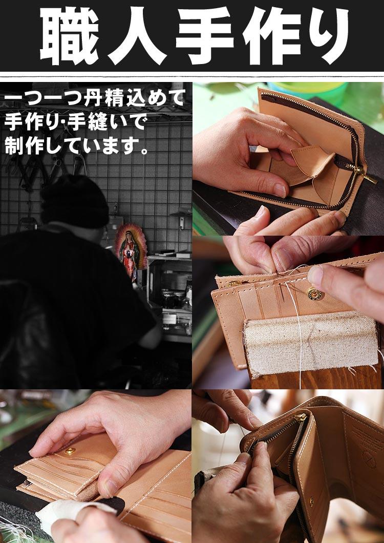 手縫い ヌメ革 二つ折り メンズ 財布 ミドルウォレット 栃木レザー ファスナー小銭入れ 職人手作り