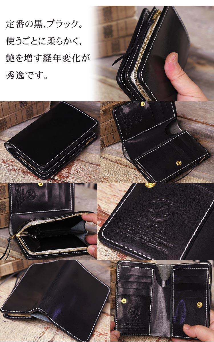 手縫い ヌメ革 二つ折り メンズ 財布 ミドルウォレット 栃木レザー ファスナー小銭入れ ブラック素材感