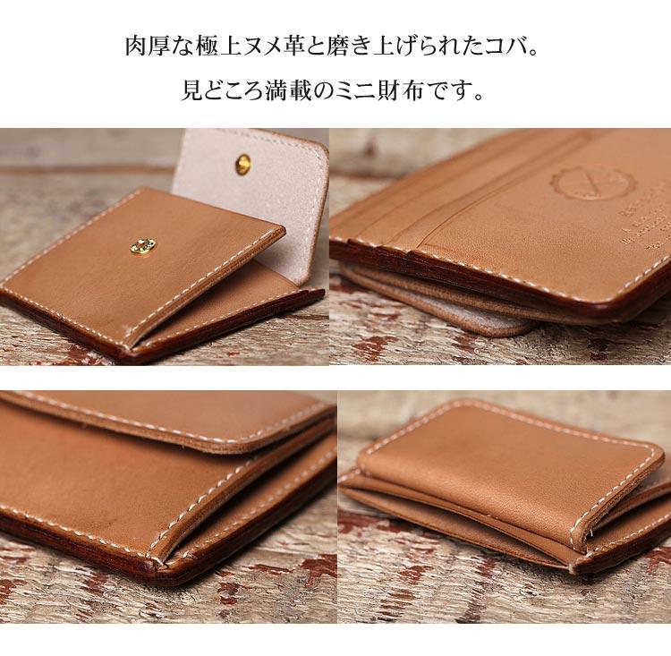 ヌメ革 ミニ財布 メンズ 手縫い 栃木レザー 縦型小銭入れ 素材感