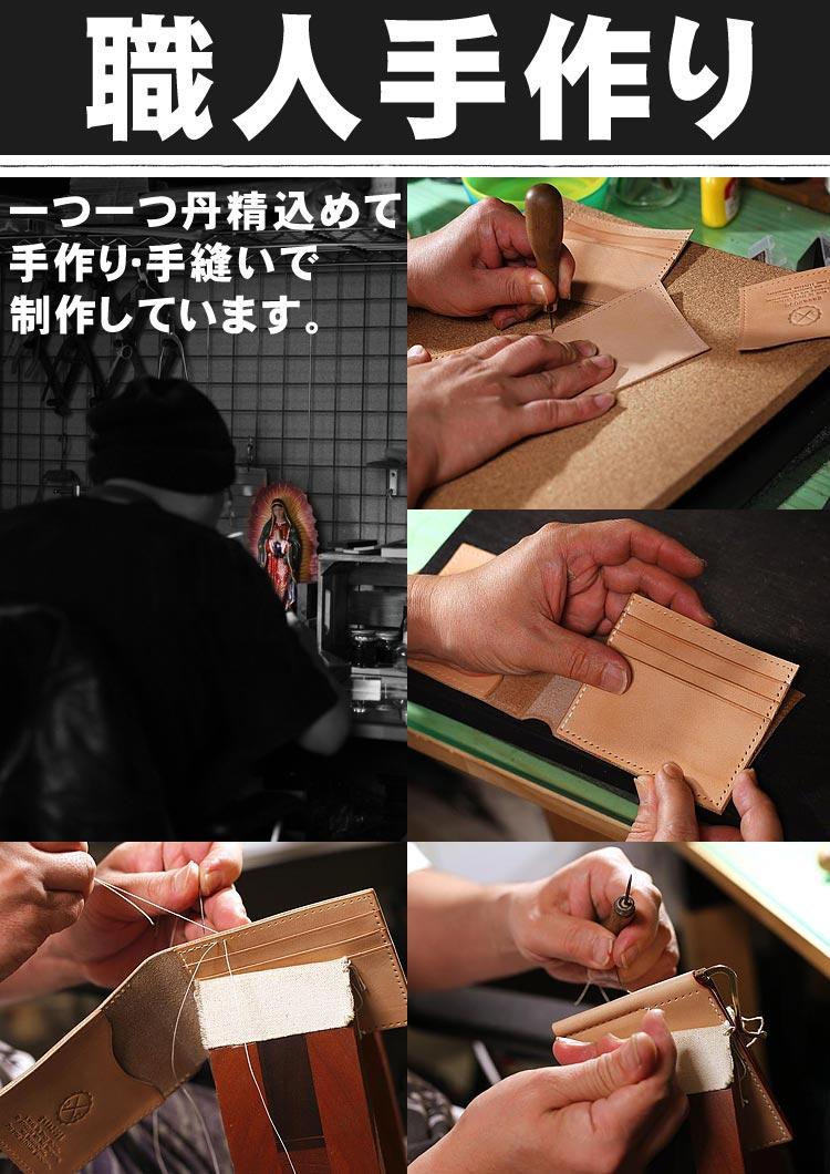ヌメ革 マネークリップ メンズ 手縫い 栃木レザー 札ばさみ 職人手作り