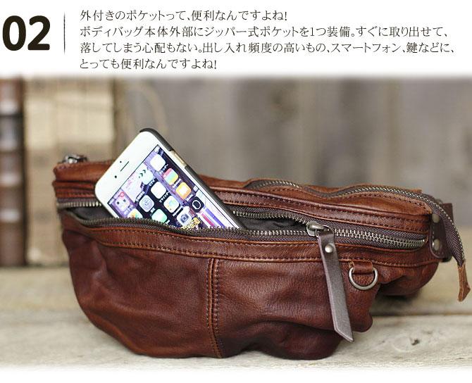 牛革ボディバッグ/バギーポート/MTH-2603 外ポケット