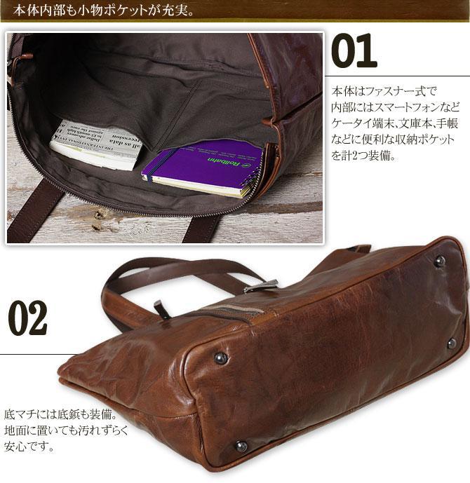 牛革フルクロームWAX/トートバッグ/MTH-3102 内ポケット