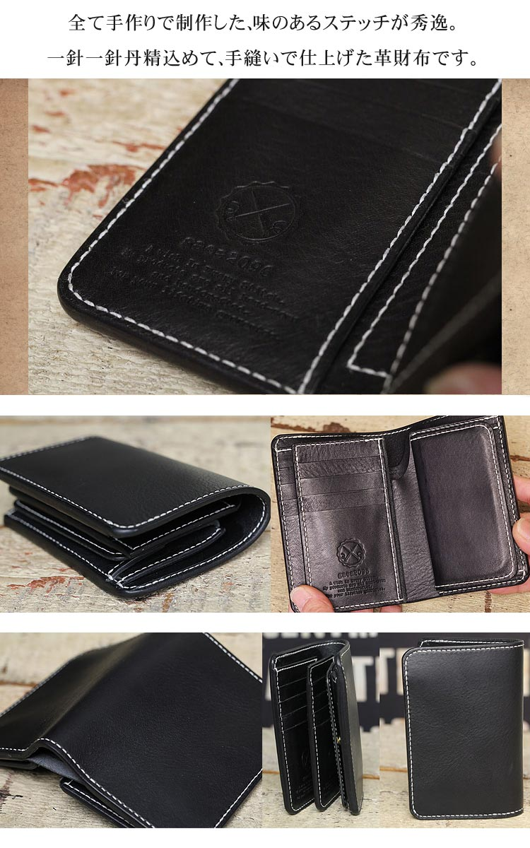 NEW YORK ブラックレザー ミドル財布 手縫い 素材感