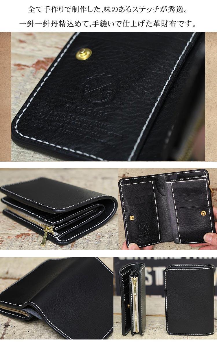 NEW YORK ブラックレザー ミドル財布 手縫い ファスナー小銭入れ 素材感2