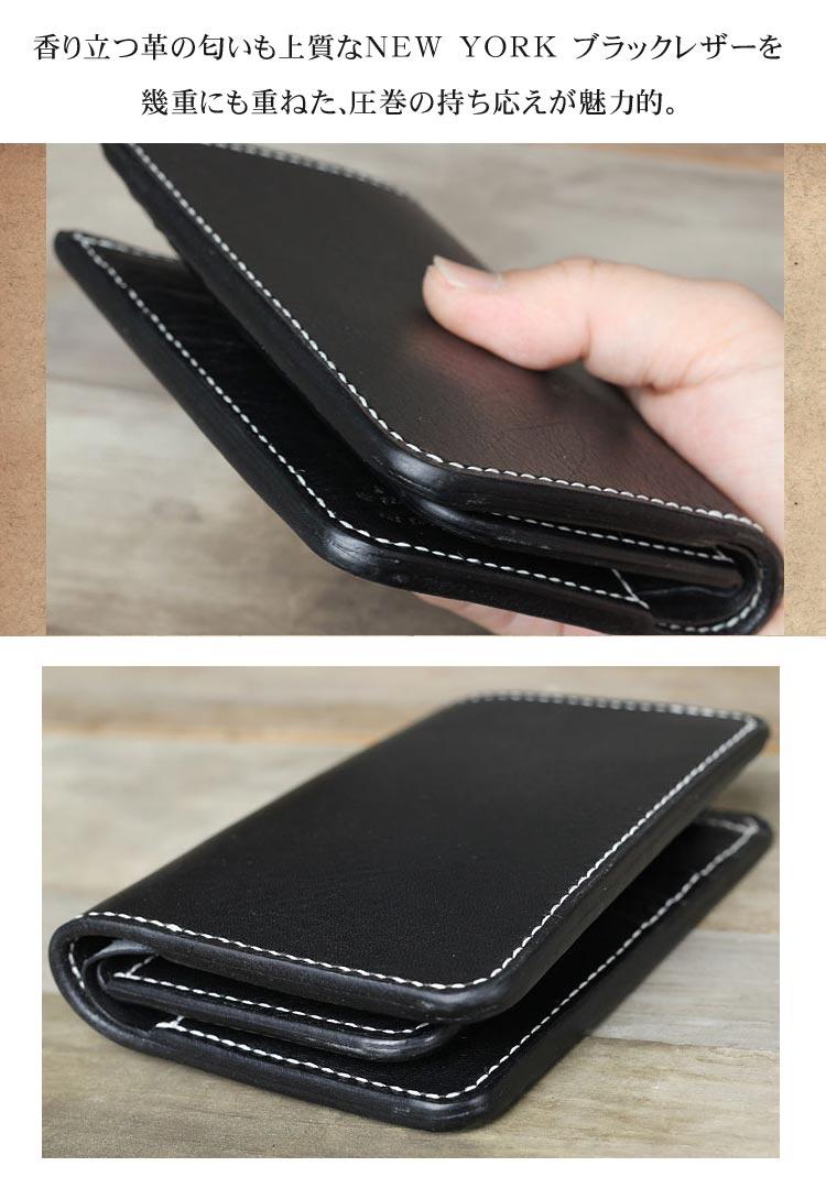 NEW YORK ブラックレザー ミドル財布 手縫い 小銭入れなし 素材感