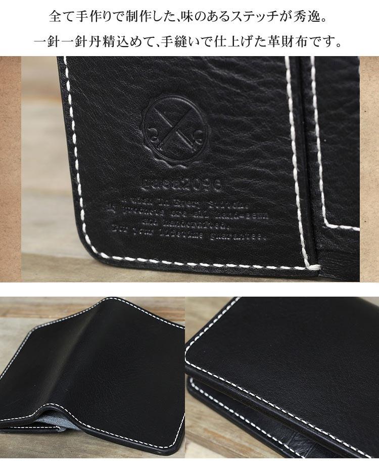 NEW YORK ブラックレザー ミドル財布 手縫い 小銭入れなし 素材感2