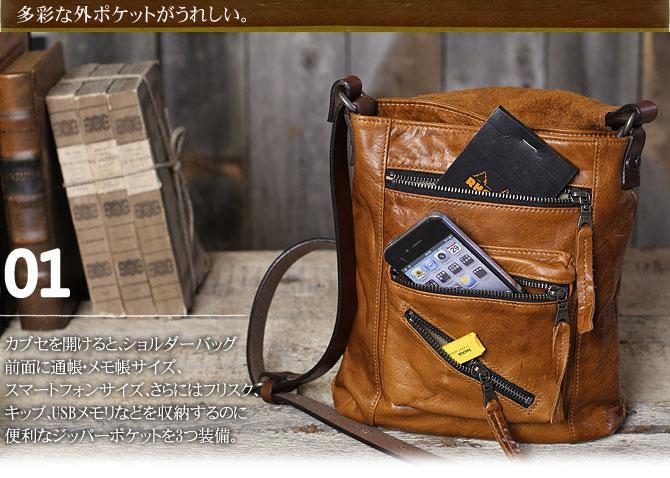 フルクローム革メンズショルダーバッグ nis 6409 外ポケット