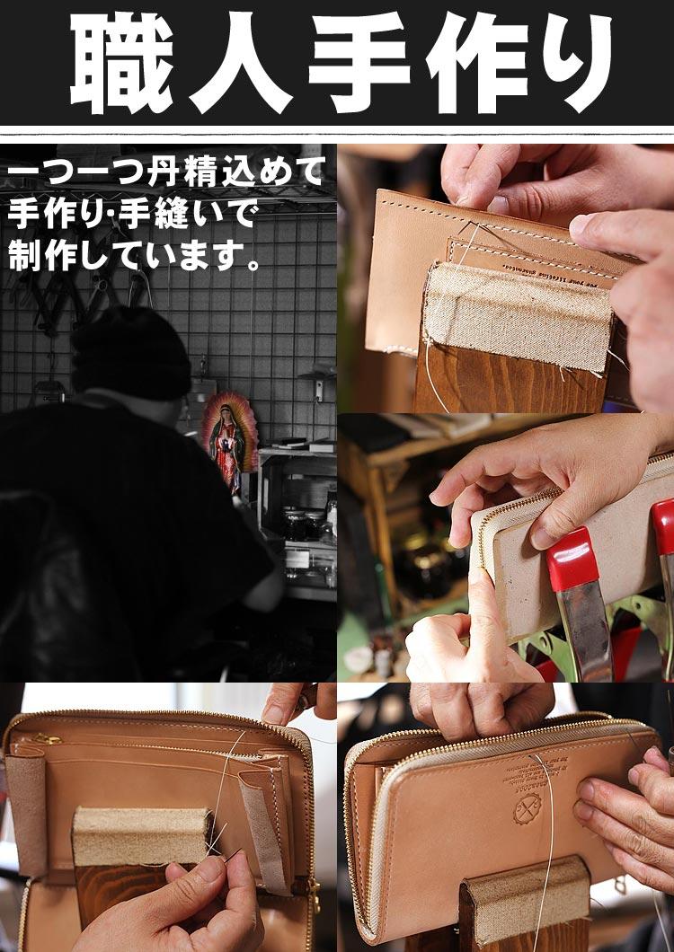 手縫いのラウンドジッパー長財布 ヌメ革 メンズ 栃木レザー 職人手作り