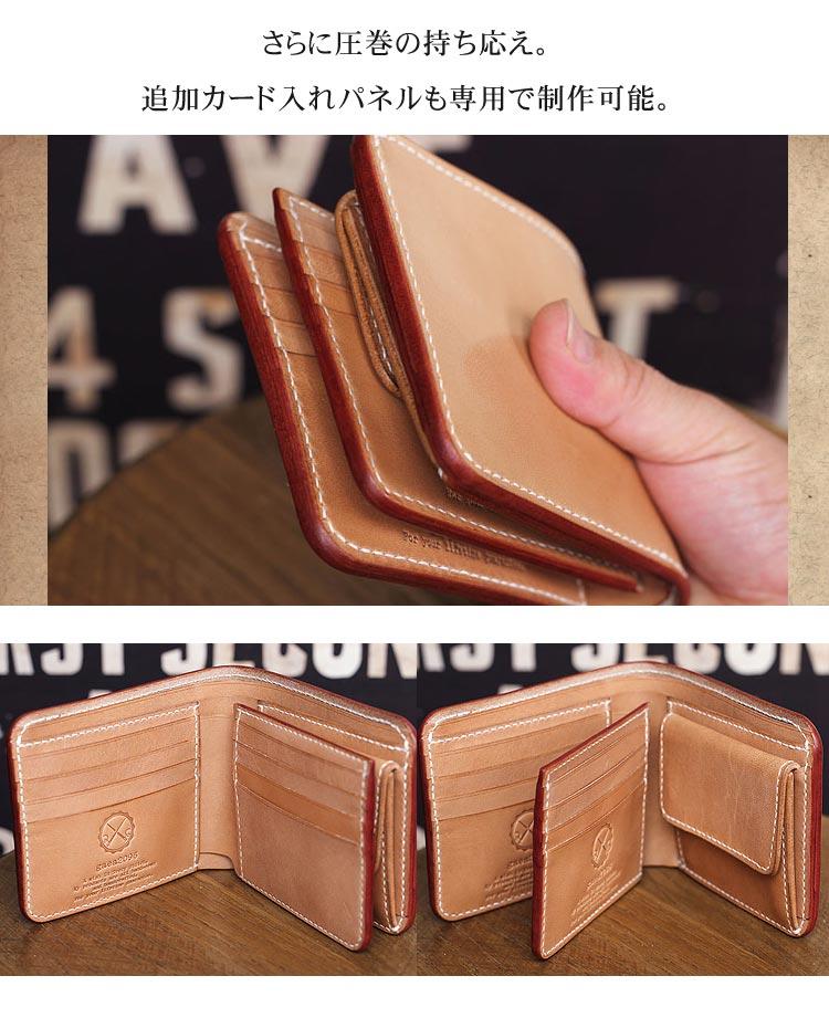 ヌメ革 二つ折り メンズ 財布 手縫い 栃木レザー 追加カード入れ
