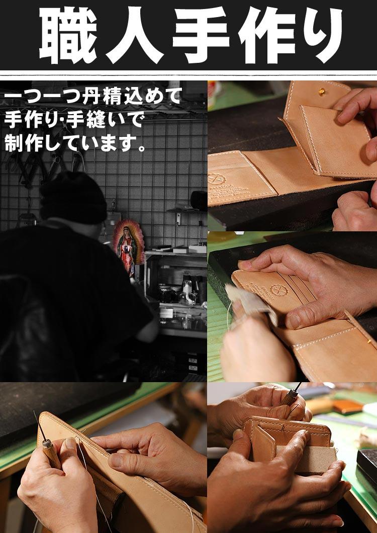 ヌメ革 二つ折り メンズ 財布 手縫い 栃木レザー 職人手作り