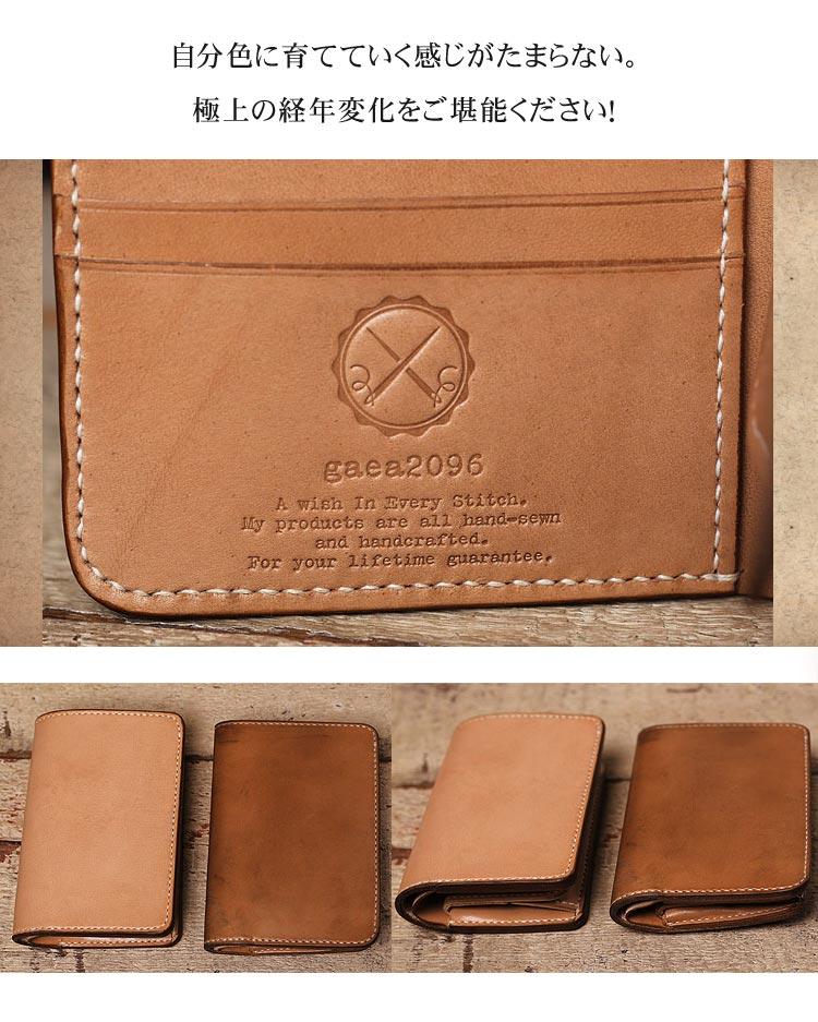 手縫い ヌメ革 二つ折り メンズ 財布 小銭入れなし ショートウォレット 栃木レザー 素材感