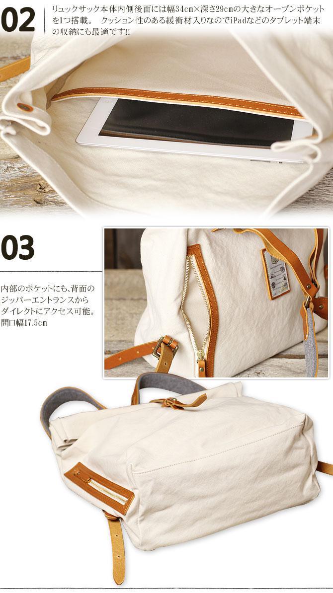 ドゥーマンフレイバー 帆布×栃木レザー  リュックサック シーガルシップ smic 003 内ポケット