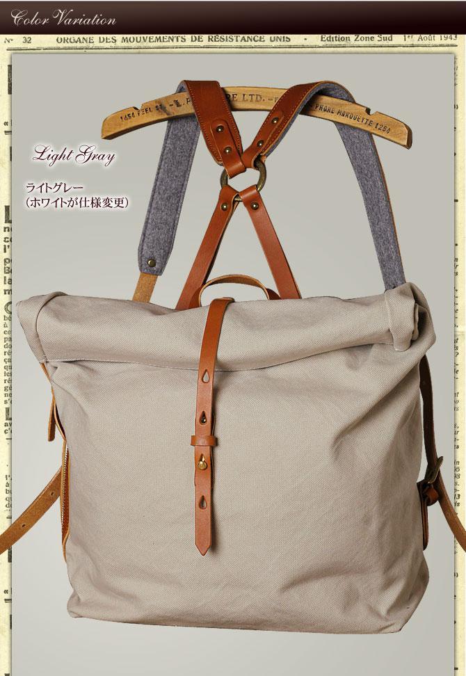ドゥーマンフレイバー 帆布×栃木レザー  リュックサック シーガルシップ smic 003 ライトグレー