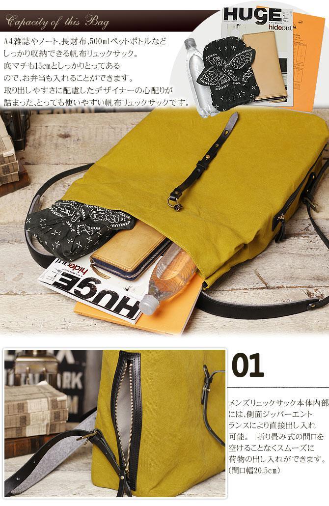 ドゥーマンフレイバー 帆布×栃木レザー  リュックサック シーガルシップ smic 003 ブラックレザーバージョン 収納