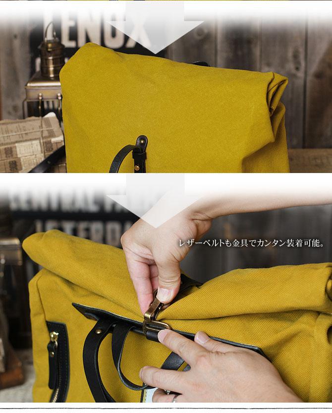 ドゥーマンフレイバー 帆布×栃木レザー  リュックサック シーガルシップ smic 003 ブラックレザーバージョン くるくる折り畳み式の間口