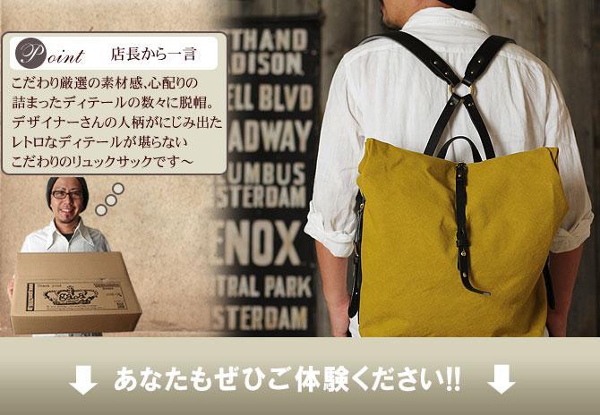 ドゥーマンフレイバー 帆布×栃木レザー  リュックサック シーガルシップ smic 003 ブラックレザーバージョン おすすめ