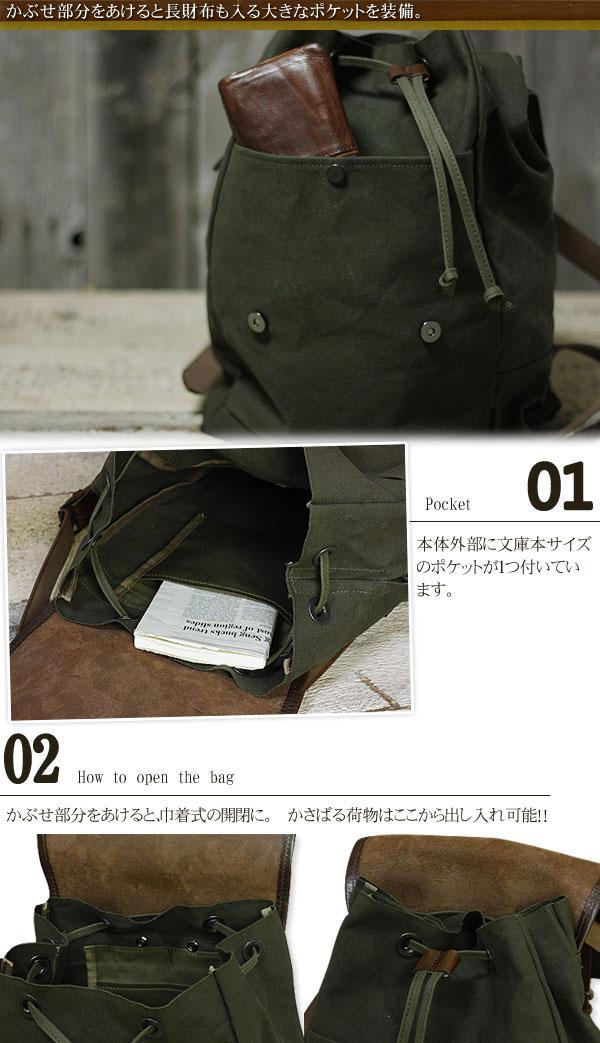 本革リュックサック/バックパック/TEPP-204 外ポケット