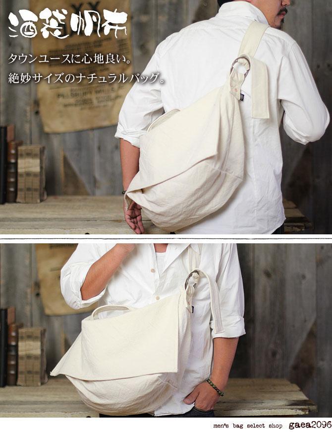酒袋帆布メッセンジャーバッグ イメージ画像1