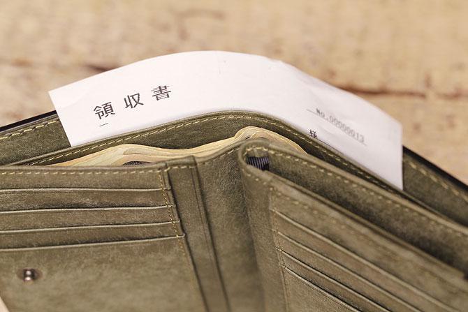 レザー 二つ折り財布 イタリアンレザー zys 2402 領収書入れ