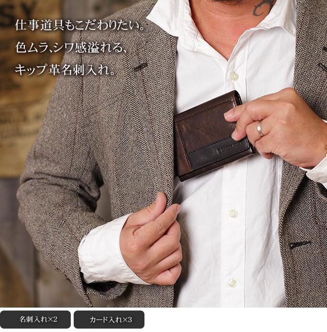 名刺入れ キップ革 メンズ バギーポート zys562 イメージ画像1
