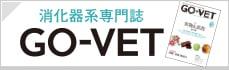 GO-VET
