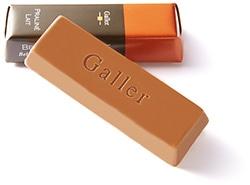 チョコレート好きなOLは必見!ガレーのチョコレートが、オトナ女子にピッタリな理由3選