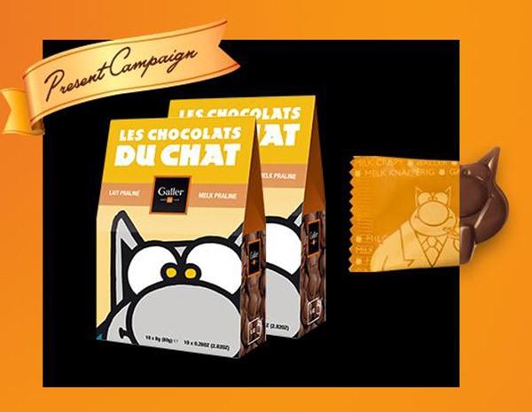 ショコラドゥキャット