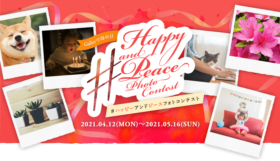 Happy and Peace Photo Contest