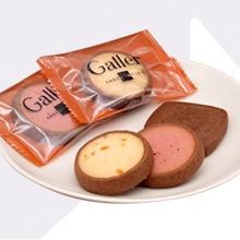 クッキー 詰め合わせセット 12個入