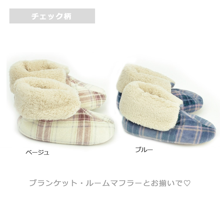 roomshoes