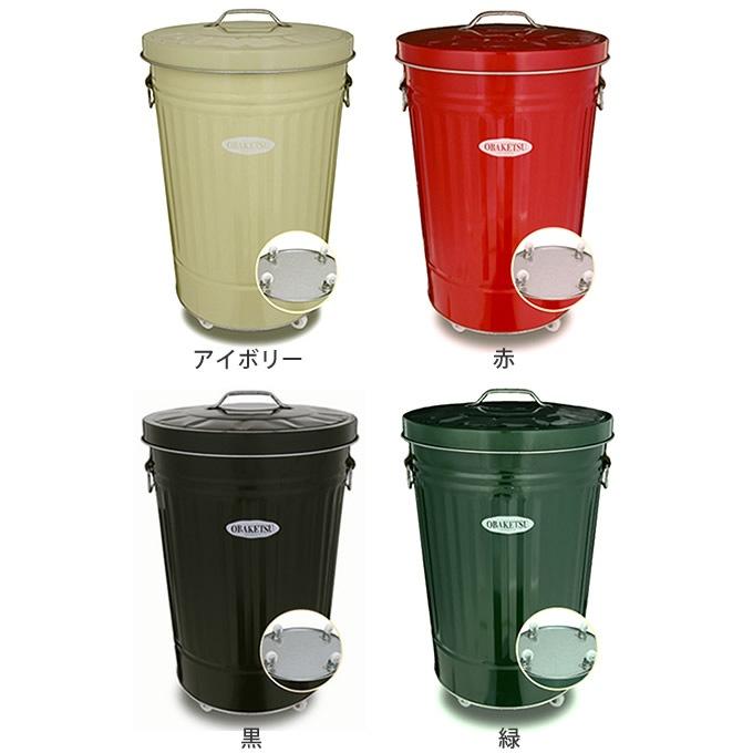 トタン製カラーバケツ キャスター&ふた付き 容量42L /ダストボックス/屋外 キッチン/おしゃれ/ゴミ箱 ごみ箱/42リットル42L/OBAKETSU/庭/大容量/大型/ガーデニング