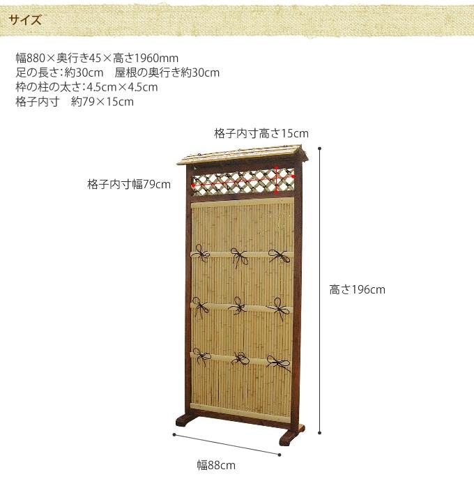 屋根付竹垣(竹フェンス) 縦型