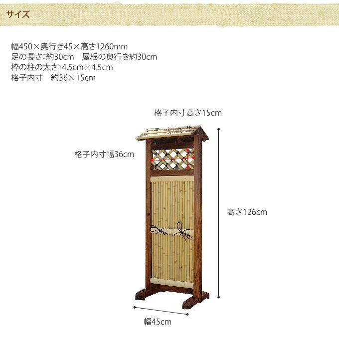 屋根付竹垣(竹フェンス) ミニ型