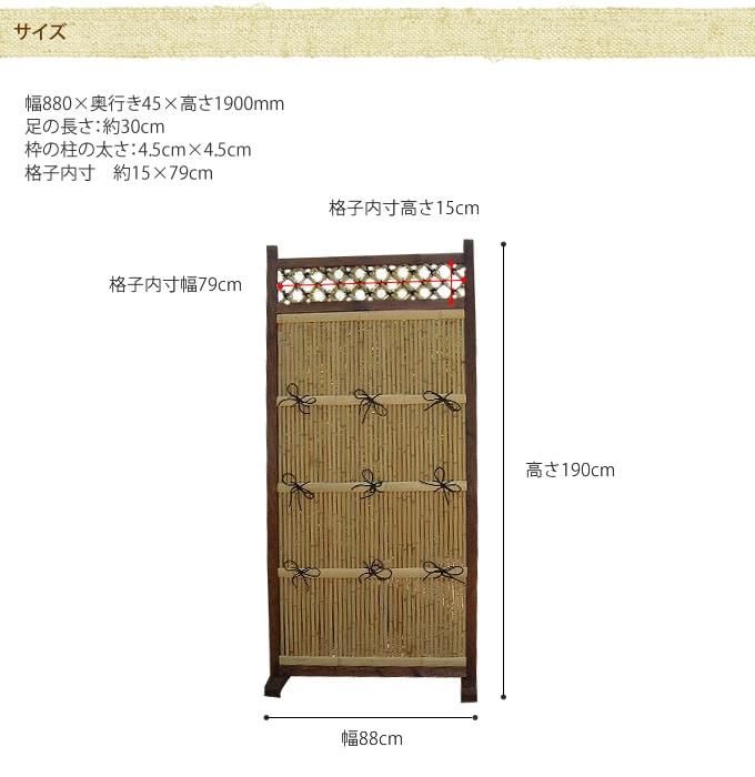 竹垣フェンス 縦型 W88cm×H190cm