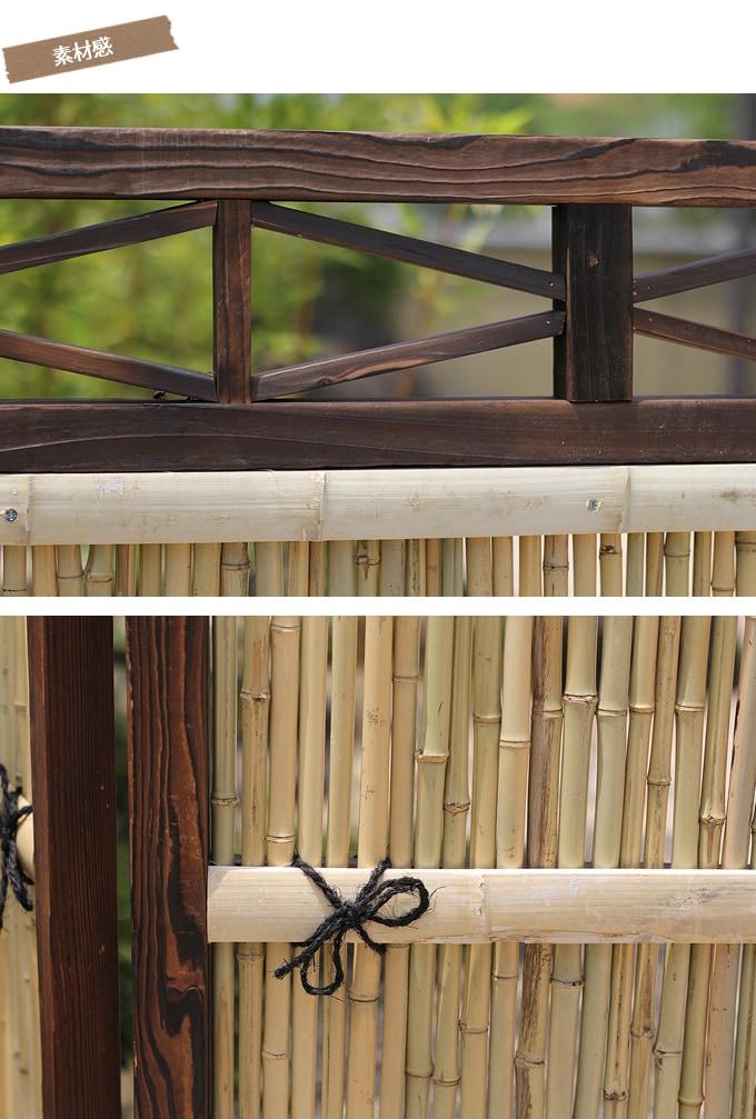 衝立フェンス L字型 W88cm×H120cm、W45cm×H120cmの2枚が連結