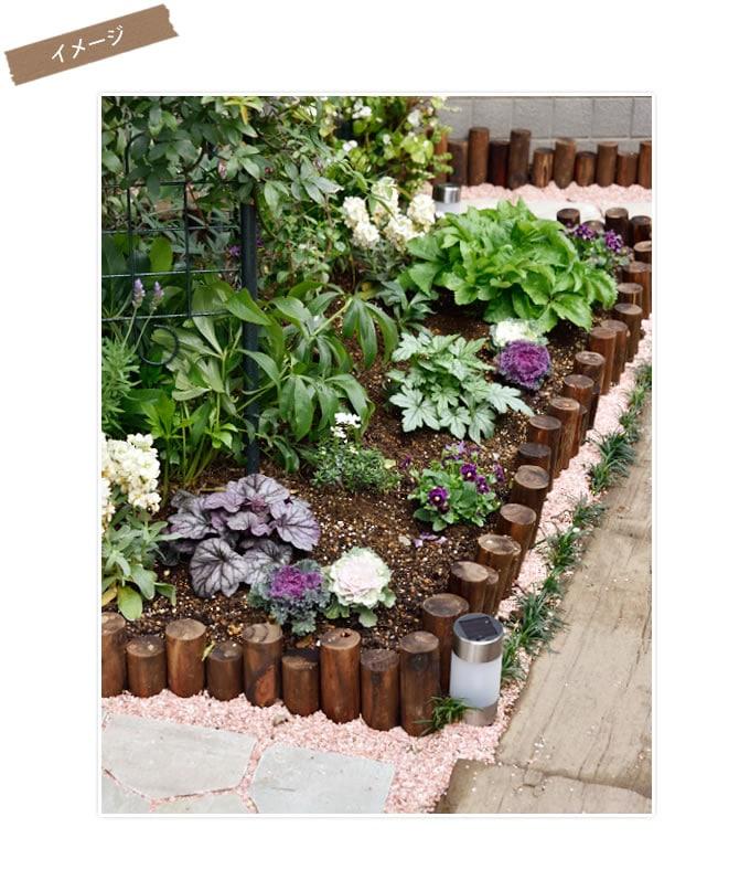 木製 花壇柵 10連