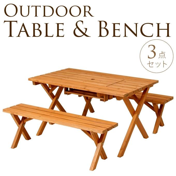 アウトドアテーブル&ベンチ 3点セット
