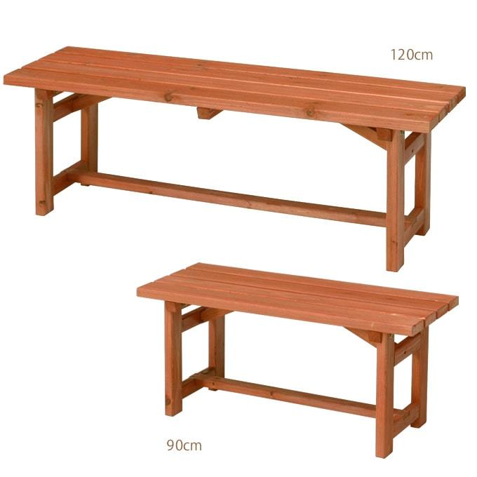 木製ガーデンベンチ 3人掛け W120cm 1脚 /ガーデンベンチ/木製 天然木 ウッド/ベンチ 屋外/ウッドベンチ/アジアン ナチュラル/業務用 ショップ/庭/ガーデン/エクステリア/ガーデニング